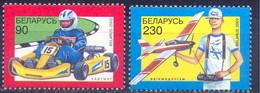 2002. Belarus, Children's Technical Sport, 2v, Mint/** - Belarus