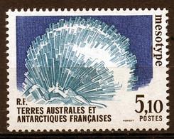 TAAF, FSAT, French Southern Antarctic Territories, 1989, Minerals, MNH, Michel 245 - Non Classificati