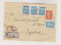 YUGOSLAVIA,1950 SUSAK Kod MALOG LOSINJA SANSEGO: Registered Postal Stationery Cover To The Italian Consulate Zagreb - Covers & Documents