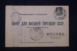 U.R.S.S. - Carte De Moscou Pour Moscou Avec Fiscal Au Verso En 1927 - L 91270 - Brieven En Documenten