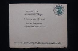 U.R.S.S. - Enveloppe De Moscou En 1936  - L 91271 - Brieven En Documenten