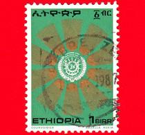 ETIOPIA - Usato - 1976 - Serie Ordinaria - Raggi Di Sole Intorno Al Crest - Sunburst Crest - Coat Of Arms - 1 - Ethiopië