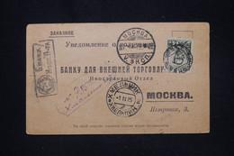 U.R.S.S. - Carte Commerciale De Moscou Pour Moscou En 1925 - L 91276 - Brieven En Documenten