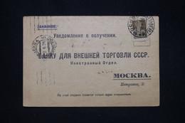 U.R.S.S. - Carte Commerciale De Moscou Pour Moscou En 1926 Avec Fiscal Au Verso - L 91277 - Brieven En Documenten