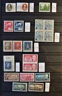 03 - 21 / DDR - Lot Tous En ** - MNH - Tous Beau -  Cote : 60 Euros - Unused Stamps