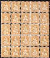 Switzerland 1862 Seated Helvetia 20c Orange An Impressive Block Of 25 U/M, SG 56a/b - Unclassified