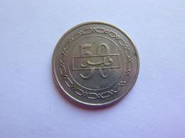Bahreïn - Pièce Monnaie Coin : 50 Fils 2008 - Bahrain