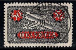 Suisse 1923 Mi. 184 Oblitéré 100% Poste Aérienne 50 C - Usados