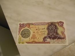 IRAN   - REZA  PAHLAVI   -  100  RIALS  BILLET  ISLAMIC  REVOLUTION    -  UNC  -  NEUF - Iran