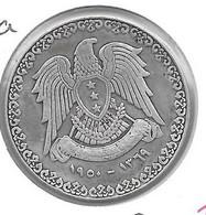 *syria 1 Lira 1950  Km 85  Xf - Syria
