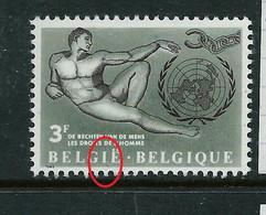 """N° 1231 V  """" Tâche Sous Le I  """"  état: ** - Plaatfouten (Catalogus OCB)"""