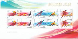 China 2020-25 Beijing 2022 Winter Olympic Game Ice-sports Sheetlet - Winter 2022: Peking