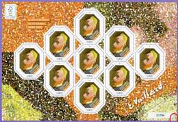 France 2018.   Edouard Vuillard Numbered Mini-sheet WITHOUT BAR CODE.  Painting. Art. MNH - Unused Stamps