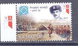 2017. Kazakhstan, Anders Army - The Trail Of Hope, 1v,  Mint/** - Kazakistan