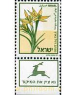 Ref. 328840 * MNH * - ISRAEL. 2006. FLOWER . FLOR - Unused Stamps (without Tabs)