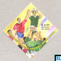 Sri Lanka Stamps 2006, Rugby Football, MNH - Sri Lanka (Ceylon) (1948-...)