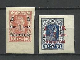 Russia Russland Fernost Far East 1923 Michel 41 & 43 * - Sibérie Et Extrême Orient