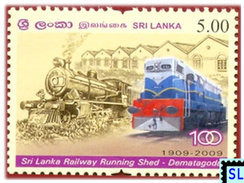 Sri Lanka Stamps 2009, Railway Running Shed, Dematagoda, Trains, MNH - Sri Lanka (Ceylon) (1948-...)
