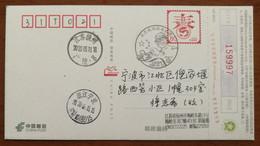 CN 20 Yangzhou United Together Fight COVID-19 Pandemic Novel Coronavirus Pneumonia Commemorative PMK 1st Day Used - Malattie