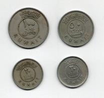 Kuwait - Anni Vari - Lotto 4 Monete - Vedi Foto - (FDC28874) - Kuwait