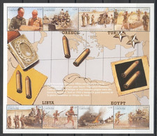 PK228 GABONAISE MILITARY & WAR WORLD WAR II WWII OPERATION FLAMBEAU 1KB MNH - WO2