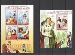 ST2690 2014 NIGER FAMOUS PEOPLE ANNIVERSARY JOSEPHINE DE BEAUHARNAIS NAPOLEON KB+BL MNH - Napoleon