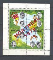 E 127A  ATLETIEK BLOK MET OPDRUK MONTREAL 1976 POSTFRIS** - Commemorative Labels