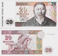 Kazakhstan 1993 - 20 Tenge - Pick 11 UNC - Kazakhstan