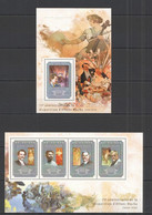 ST664 2014 GUINEE GUINEA ART GREAT PAINTERS 75TH ANNIVERSARY ALFONS MUCHA KB+BL MNH - Autres