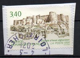 France Oblitéré Used 1989 Service  N° 109   Cachet Rond - Oblitérés