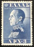 Hellas - Greece - G1/17 - (°)used - 1957 - Michel 662 - Griekse Koningen En Koninginnen - Gebraucht