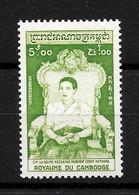 CAMBODGE : N° 59  Neuf **  (cote 6,oo €) TB - Cambodja