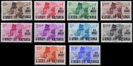 40/49** Indépendance Du Congo Surchargés / Onafhankelijkheid Van De Congo Met Opdruk - KATANGA - Katanga