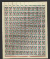 Danzig,Nr.127Y Mit II + Leerfelder Im Bogen,xx (M9) - Dantzig