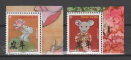 """FRANCE / 2020 / Y&T N° 5376 & 5378** : Les 2 TP (petit Format) Des 2 Feuillets """"Nouvel An Chinois Année Du Rat""""  X 1 - Unclassified"""