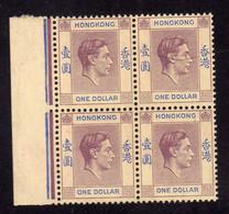 HONG KONG 1938 1948 KING GEORGE VI RE GIORGIO ONE DOLLAR 1$ BLOCK QUARTINA MNH - Neufs