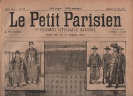 LE PETIT PARISIEN 12 08 1894 - COREE ROI / SEOUL - CADENET 84 - PROCES ANARCHISTES DE PARIS - CASERIO CONDAMNE - - 1850 - 1899