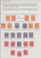 Upper Silesia, 1920 Local Official Overprint Errors - Double, Invert (56 Stamps) - Silesia (Lower And Upper)
