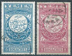 Yemen,Northern Yemen,1931 Arabic Scripture,6B & 8B Used - Yemen