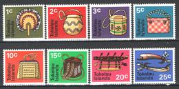Tokelau 1971 Y.T.25/32 **/MNH VF - Tokelau