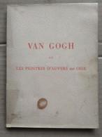 Orangerie Des Tuileries - Van Gogh Et Peintres D'auvers Sur Oise/ 1954 - Altri
