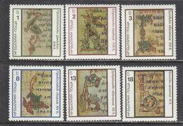 Bulgaria 1975 - Old Bulgarian Manuscripts, Mi-Nr. 2424/29, MNH** - Ungebraucht