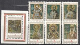 Bulgaria 1976 - Icons Of The Monastery Of Zemen, Mi-Nr. 2529/34+Bl. 67, MNH** - Nuevos