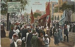 X125141 AFRIQUE EGYPTE EGYPT CAIRO LE CAIRE FETE DU PROPHETE - Cairo
