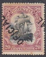 Uruguay, Scott #O72, Mint Hinged, Regular Issue Overprinted, Issued 1895 - Uruguay