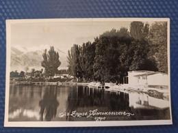 Kyrgyzstan FRUNZE  (Bishkek) CAPITAL  - Komsomol Lake  - 1950s - Kyrgyzstan