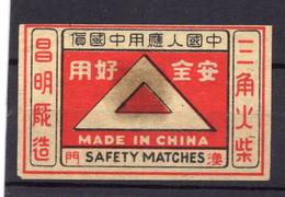 MATCHBOX LABEL, CHINA, SAFETY MATCH - Matchbox Labels