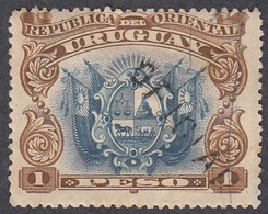 Uruguay, Scott #O78, Mint Hinged, Regular Issue Overprinted, Issued 1895 - Uruguay