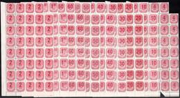 ** 1946 Forint-fillér Portó (II.) Sor ívsarki 39-es ívdarabokban (156.000) - Non Classificati
