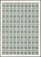 O 1957 Az 1950. Repülő (V.) Záróértéke 20Ft Teljes 100-as Hajtott ív (220.000) - Non Classificati